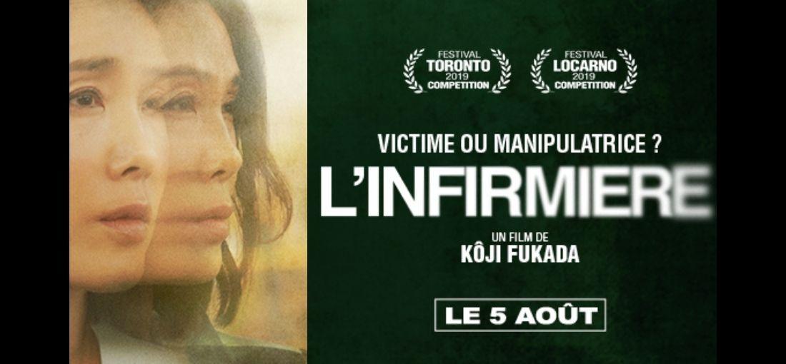 Photo du film L'Infirmière