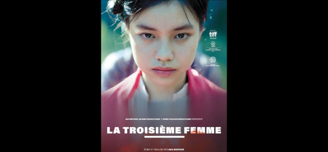 Photo du film La Troisième femme